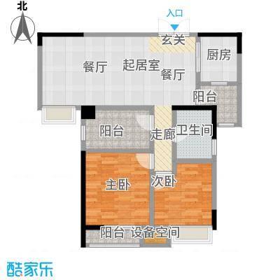 翰林珑城90.02㎡�房翰林珑城C9户型2室2厅1卫1厨户型2室2厅1卫