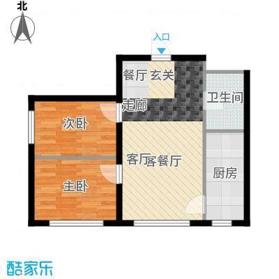 宏泽中央公园两室两厅一卫使用面积54.2平米户型X