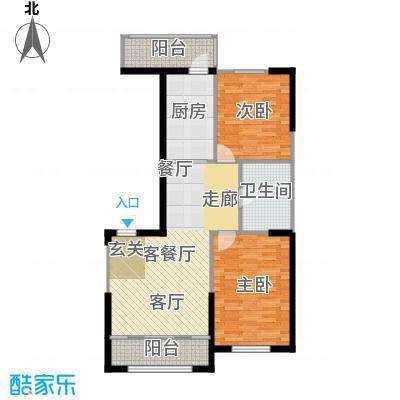 鼎力叶知林98.37㎡E户型,参考建筑面积约98.37平米户型2室2厅1卫