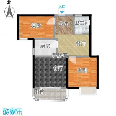 碧水戎城75.00㎡B-1型户型2室2厅1卫