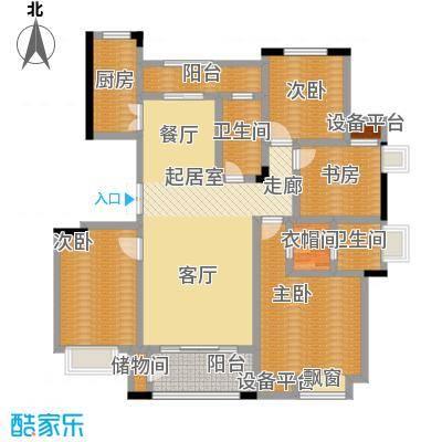 新力帝泊湾135.00㎡K户型4室2厅2卫