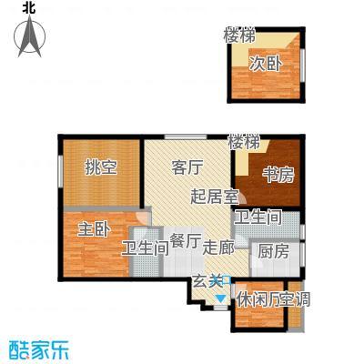 融创星美御125.98㎡1号楼A户型偶数层户型3室2厅2卫