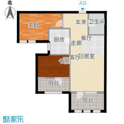 金辉天鹅湾87.00㎡V户型 两室两厅一卫户型2室2厅1卫