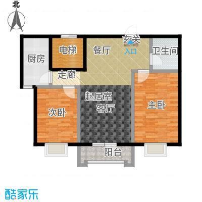 御�华府83.17㎡雅艺轩D户型两室两厅一卫户型2室2厅1卫