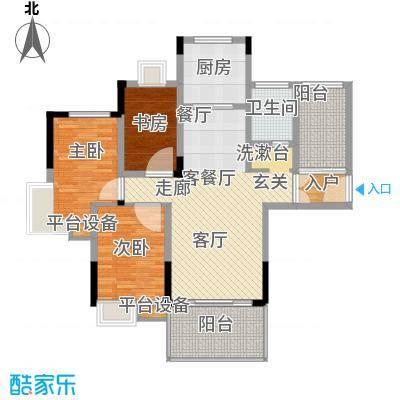 江报翰林世家105.00㎡D1户型3室2厅1卫