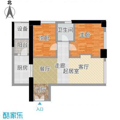 华润万象城90.00㎡2号楼雅悦E户型两室两厅一卫户型2室2厅1卫