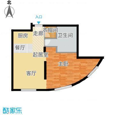 华润紫阳里68.00㎡C3户型2室1厅1卫