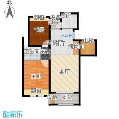 香溪左岸85.96㎡二室二厅一卫约85.96平方米户型2室2厅1卫