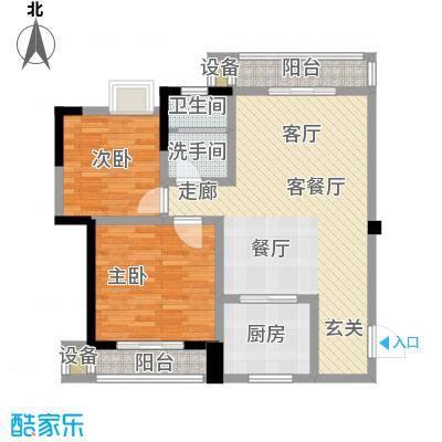 九坤翰林苑85.81㎡C2 D2户型2室2厅1卫