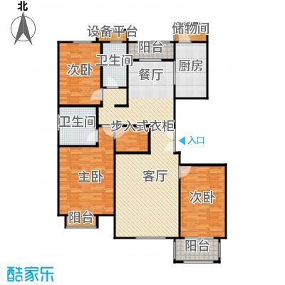 亿利城文澜雅筑157.58㎡户型3室2厅2卫