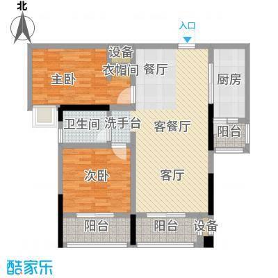 九坤翰林苑90.00㎡B3户型2室2厅1卫
