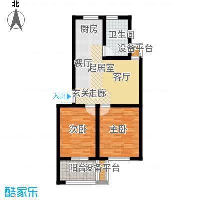 绿地华锦园74.00㎡A户型2室2厅1卫