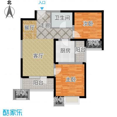 天津湾海景文苑99.00㎡C3户型2室2厅1卫