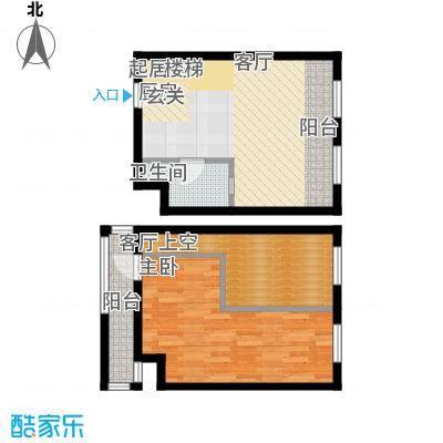 中海御湖翰苑66.32㎡E户型 66.32-66.91平米户型