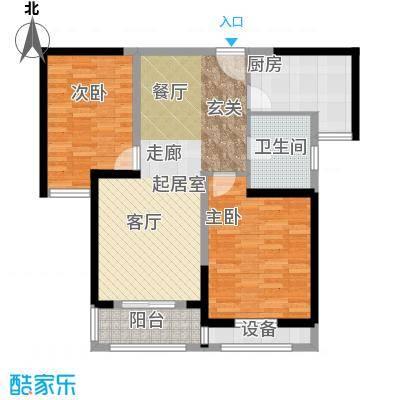 保利鑫城91.00㎡B2-2 两房两厅一卫 约90㎡户型2室2厅1卫