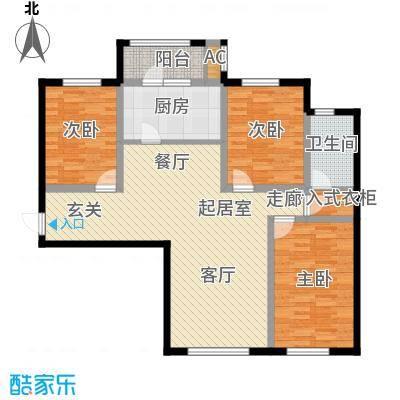 富力城127.00㎡H户型三室两厅一卫户型3室2厅1卫