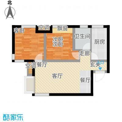 金地铂悦75.00㎡瞰景高层二室二厅一卫户型2室2厅1卫