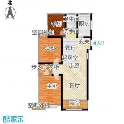 金榜府邸131.00㎡D户型3室2厅1卫