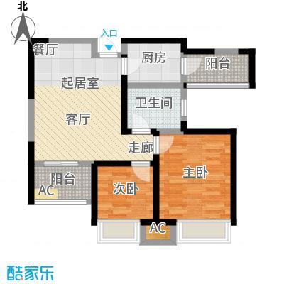 国耀上河城89.03㎡a1户型2室2厅1卫户型2室2厅1卫