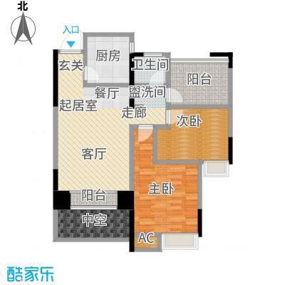 绿地中央广场89.00㎡D1户型2室2厅1卫户型2室2厅1卫