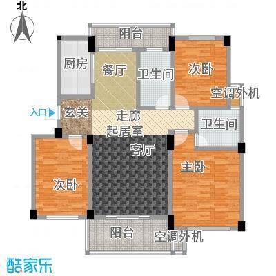 世纪金都119.08㎡二期C户型3室2厅2卫