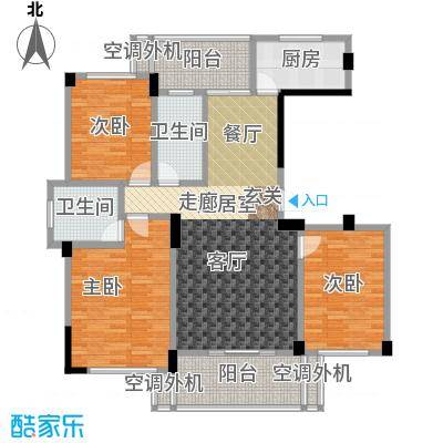 世纪金都118.14㎡二期B户型3室2厅2卫