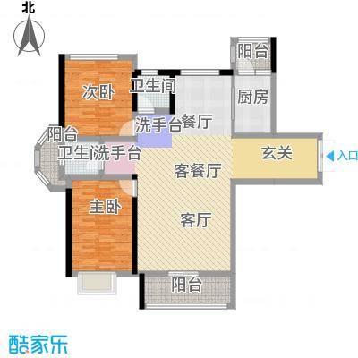 宏润・翠湖天地108.33㎡户型10室