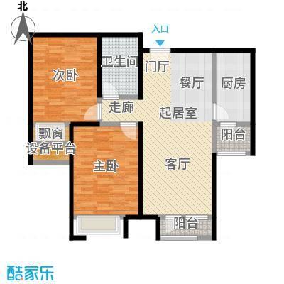 隆河谷二期84.12㎡GB-2户型 二室二厅一卫户型2室2厅1卫