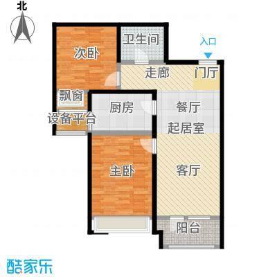隆河谷二期83.70㎡GA-2户型 二室二厅一卫户型