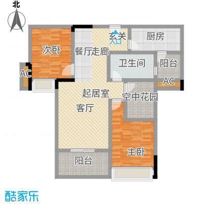 观澜御苑104.00㎡二期E户型 两室两厅一卫户型2室2厅1卫