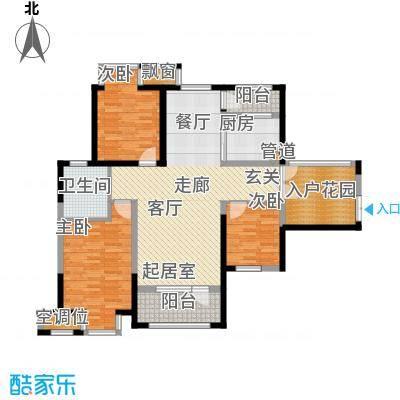 枫林天下114.00㎡C户型三室二厅一卫114.12-120.63㎡户型3室2厅1卫