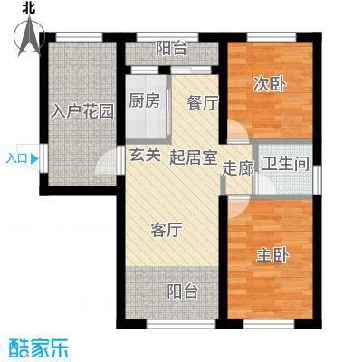 辰能溪树河谷C2户型 金水菩提厅 参考使用面积54.92平方米户型2室2厅1卫