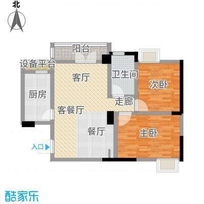九坤翰林苑80.93㎡A2户型2室2厅1卫