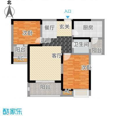 东岳书香苑96.23㎡96.23平方米户型