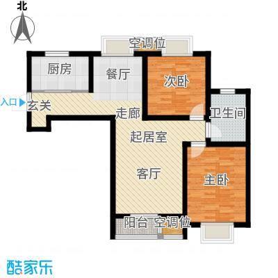 津品鉴筑98.00㎡两室两厅一卫户型
