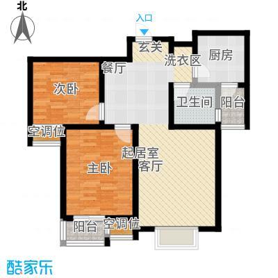 津品鉴筑98.00㎡二房二厅一卫户型