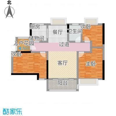 ��佳苑104.00㎡B1户型图 3室2厅1卫户型3室2厅1卫