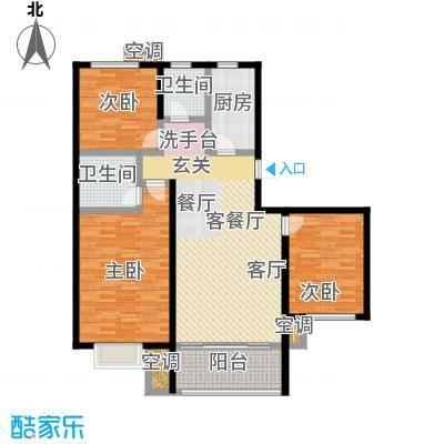 中国铁建・原香漫谷118.00㎡C1户型3室2厅2卫