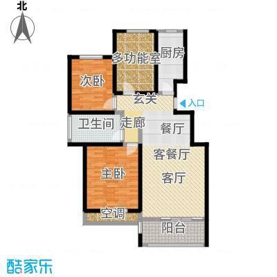 中国铁建・原香漫谷110.30㎡E户型三室两厅一卫110.3平米户型3室2厅1卫