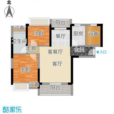 汉南天地97.00㎡D户型3室2厅1卫
