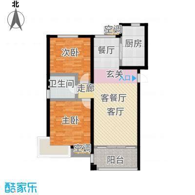 中国铁建・原香漫谷93.70㎡A1户型两室两厅一卫97.3㎡户型2室2厅1卫