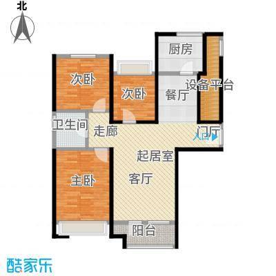 隆河谷二期99.52㎡GA-1户型 三室二厅一卫户型3室2厅1卫