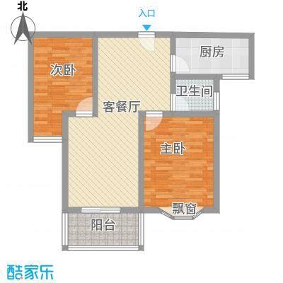 久新悦城90.33㎡2室2厅1卫