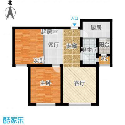 华厦津典三期川水园94.39㎡C2户型2室2厅1卫