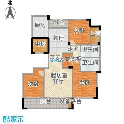 绿城御园141.00㎡7#楼户型3室2厅2卫