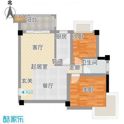 长安未来国际G户型2室2厅1卫