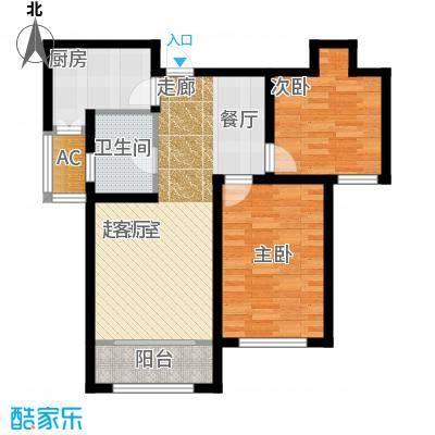 华厦津典三期川水园96.26㎡A4户型2室2厅1卫