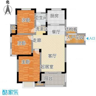 三金燕语庭113.00㎡C1户型3室2厅1卫
