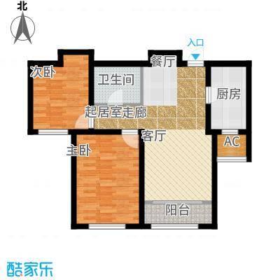 华厦津典三期川水园95.59㎡A2户型2室2厅1卫