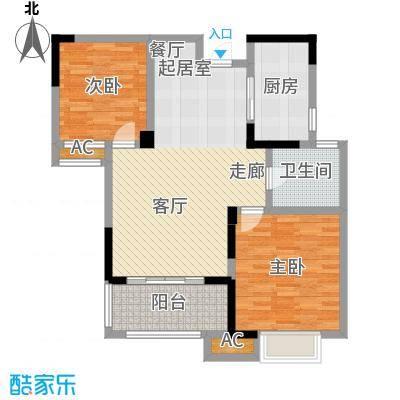 三金燕语庭88.00㎡E1-3户型2室2厅1卫